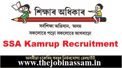SSA Kamrup Recruitment 2019