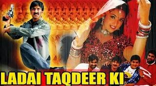 Ladai Taqdeer Ki 2015 Download south Hindi movie Full free in HD MKV AVI mp4 3gp