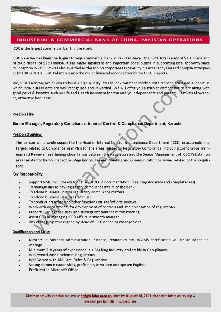 Industrial and Commercial Bank of China ICBC Pakistan Jobs Senior Manager