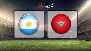 مشاهدة مباراة المغرب والأرجنتين بث مباشر 26-03-2019 مباراة ودية