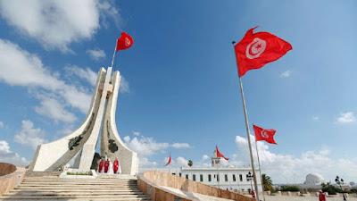 شات تونس