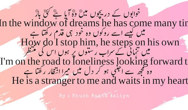 Sad love poetry whatsapp status download/new poetry whatsapp status download