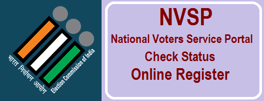 National Voters Service Portal (NVSP) Check Status, Helpline,Voter ID, Election Card, Online Registration Forms Download @ nvsp.in /2019/09/National-Voters-Service-Portal-NVSP-check-status-elector-rolls-Online-Register-download.html