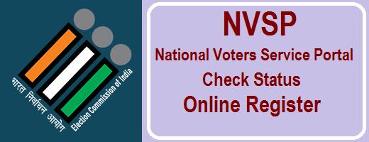 national voters service portal nvsp check status name