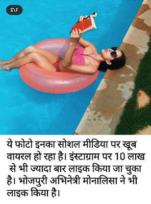 sara ali khan bikini instagram