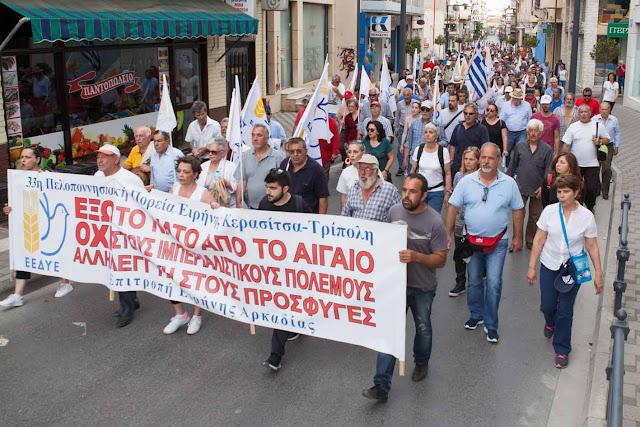 Με επιτυχία η 33η Πορεία Ειρήνης Κερασίτσα - Τρίπολη