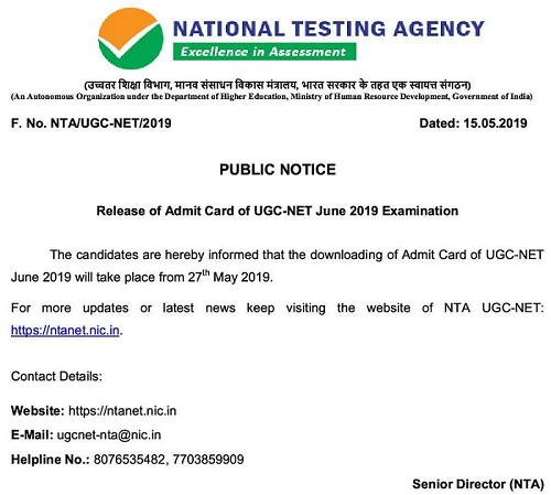 UGC NET Admit Card Download @ ntanet.nic.in