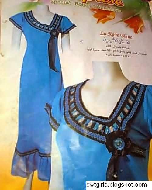 264ad49019b61 مجلات جزائرية لقنادر الدار للصيف ~ بنات حلوات