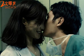 Phim HAI LẦN LỘ DIỆN