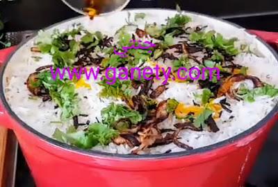 طريقة البرياني الهندي بالدجاج الشهي