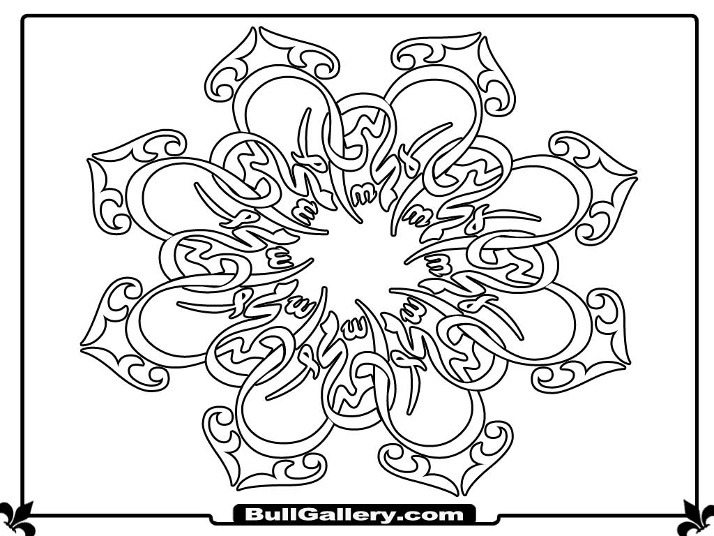 Circle Coloring Calligraphy Pages