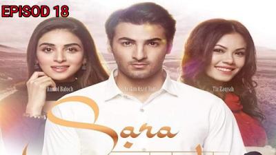 Tonton Drama Sara Sajeeda Episod 18
