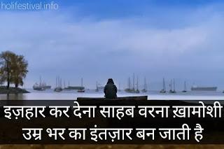 sad image for boy