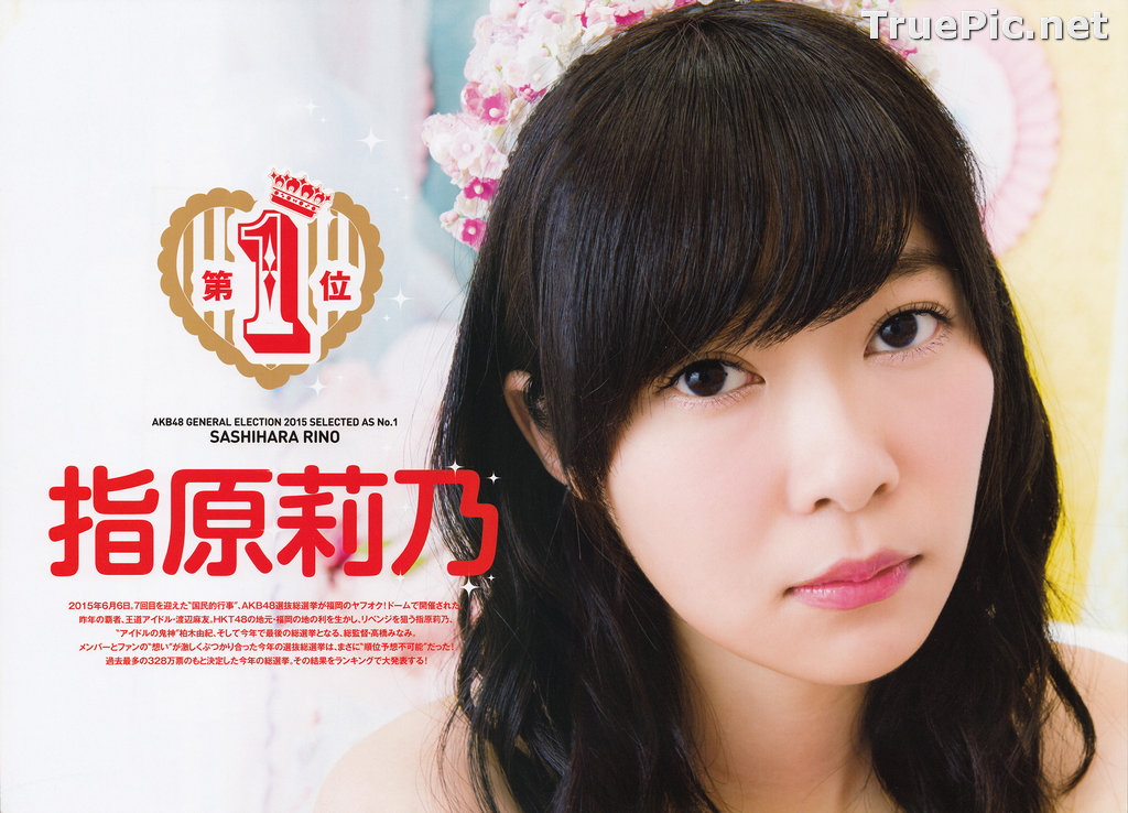 Image AKB48 General Election! Swimsuit Surprise Announcement 2015 - TruePic.net - Picture-2