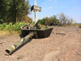 remnant rebel tank