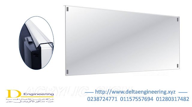 sony tv 55 inch screen protector in egypt