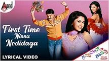First Time Ninna Lyrics >> Lakshmi | Kannada Songs