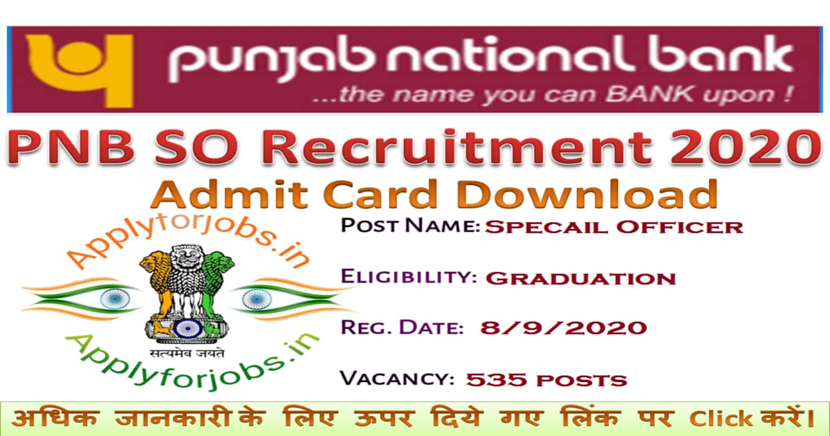 PNB SO Recruitment 2020 Admit Card, applyforjobs.in