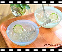 https://caroleasylife.blogspot.com/2018/07/lemon-seaweed-jelly.html