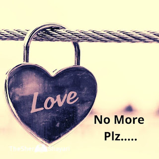 sad love dp in english