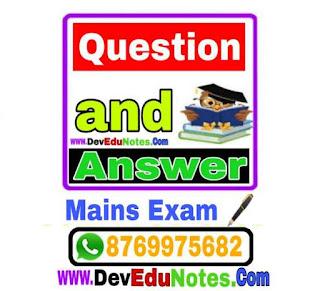 Mains exam answer writing practice, www.devedunotes.com
