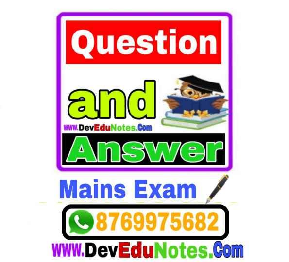 Mains Answer - 2