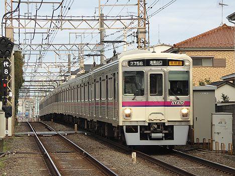 京王電鉄 準特急 高尾山口行き5 7000系幕車