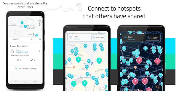 اقوى تطبيقات لفتح شبكات واي فاي مقفولة للاندرويد بدون مقابل