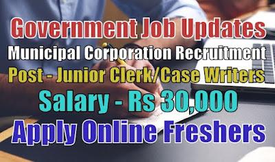 Municipal Corporation Recruitment 2020