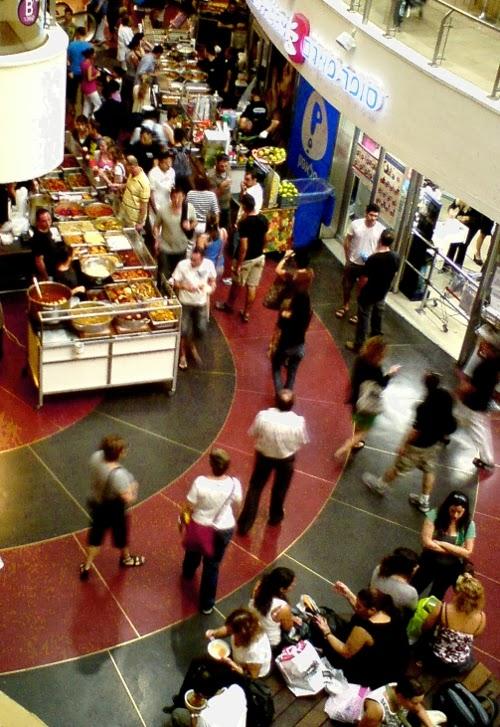 Dizengoff Center Food Market