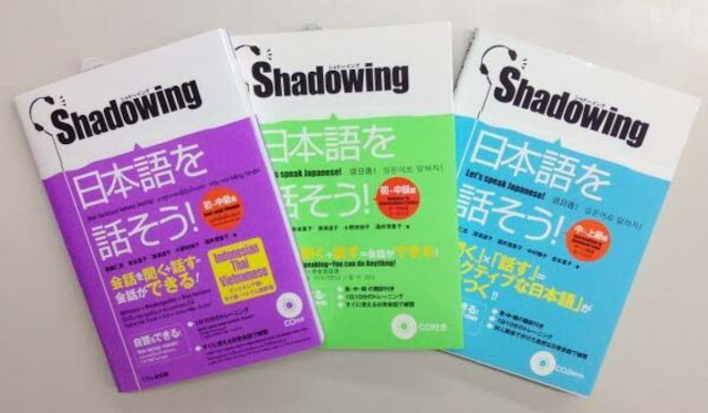 E-Book Shadowing: Nihongo wo Hanasou
