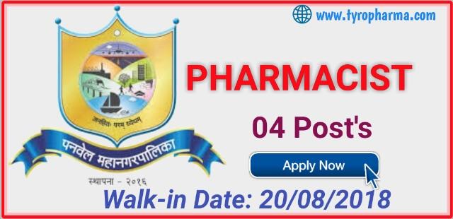 Panvel-Mahanagarpalika-pharmacist-recruitment-2018.pdf