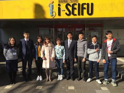 Tìm hiểu Học viện Nhật ngữ I-Seifu tại Nhật Bản
