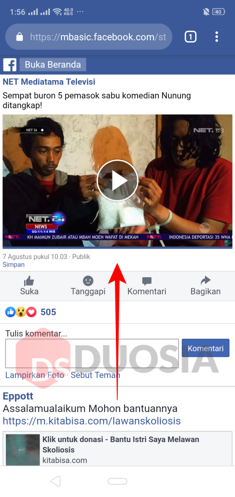 download facebook watch tanpa software