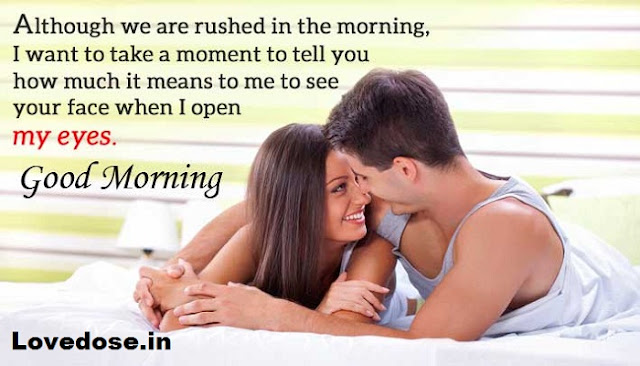 romantic good morning pictures for wife