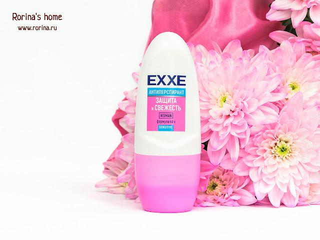 Дезодорант-антиперспирант EXXE Sensitive «Защита и свежесть»: отзывы с фото