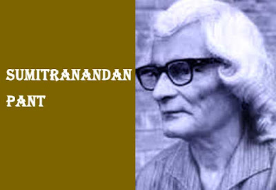 Sumitranandan-Pant-सुमित्रानंदन-पंत