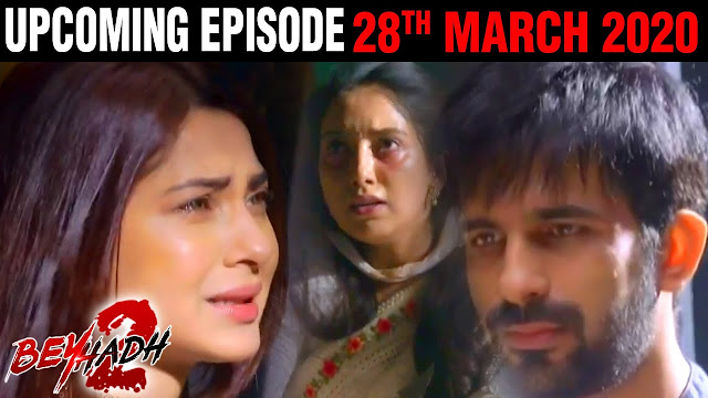 Big Dhamaka : Maya lost Nandini returns in old avatar regaining lost memory in Beyhadh 2