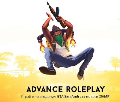 Обзор обновлений на Advance RP