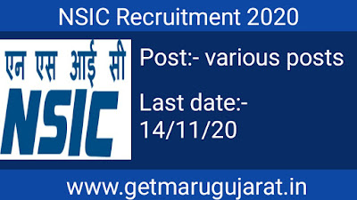 NISC Recruitment
