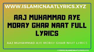 Aaj Muhammad Aye Moray Ghar Naat Full Lyrics