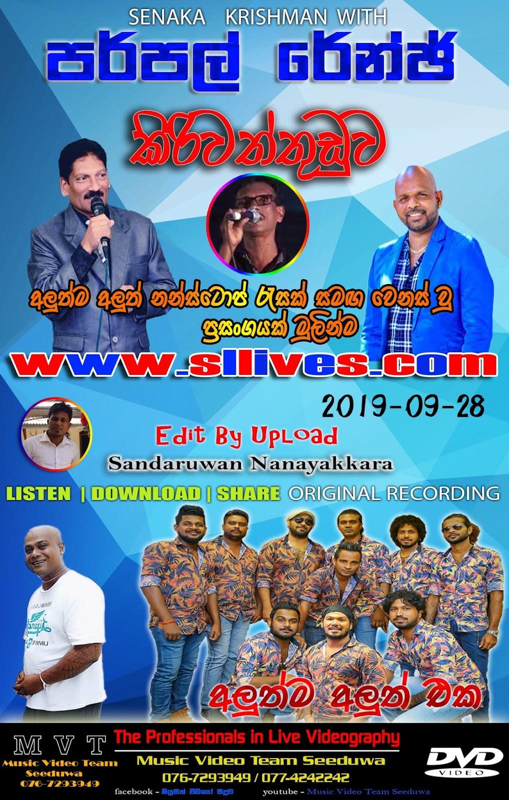 Purple Range Live In Kiriwaththuduwa 2019 09 28 Www Sllives Com