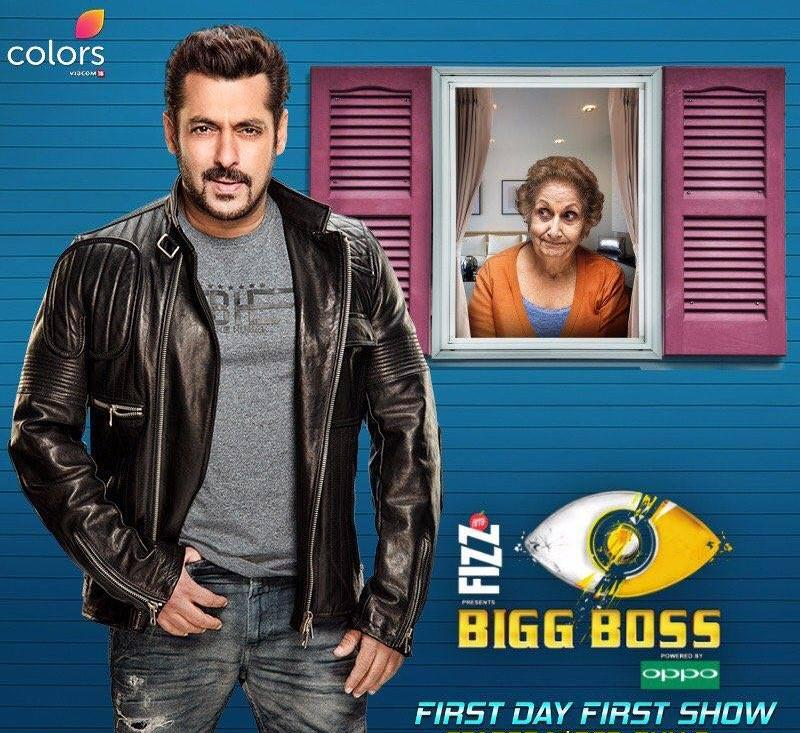 Bigg Boss S13 (06 Nov) 2019 HDTV 250MB 480p