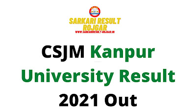 CSJM Kanpur University Result 2021 Out