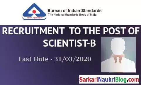 Scientist-B vacancy recruitment in BIS 2020