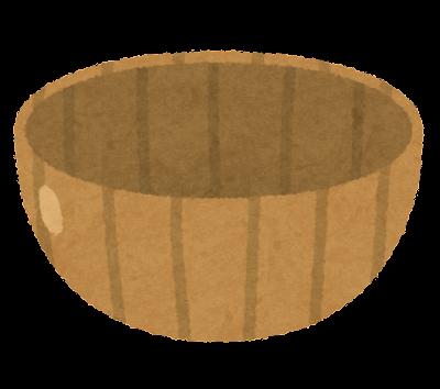 サラダボウルのイラスト(食器)