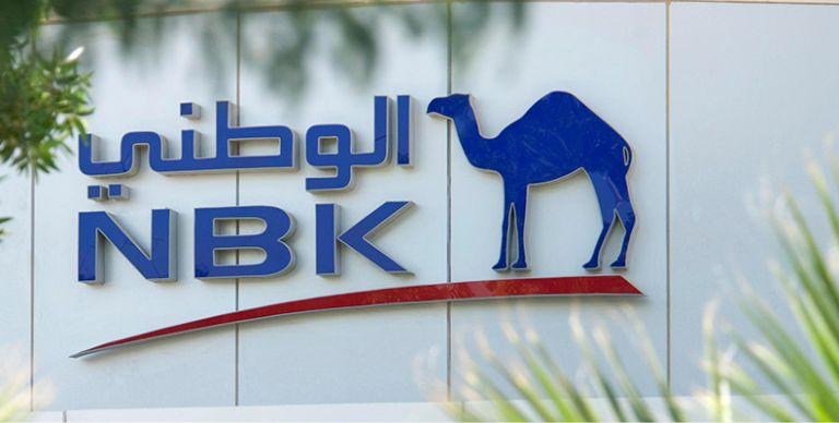 رقم خدمة عملاء فروع بنك الكويت الوطني الخط الساخن 2021