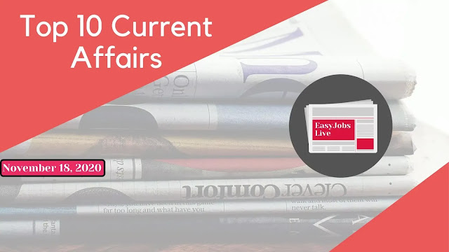 Top 10 Current Affairs Questions with Answers of 18th November