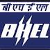भेल भर्ती /  BHEL Recruitment - 2018