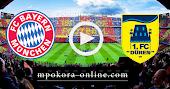 نتيجة مباراة دورين ميرزينيتش وبايرن ميونخ بث مباشر كورة اون لاين 15-10-2020 كأس ألمانيا